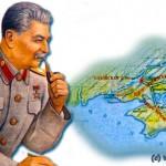 Крымский гамбит товарища Сталина