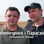 Порошенко, похоже,  решил расстаться с Донбассом окончательно
