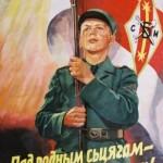 Беларусь: праздник позора и предательства