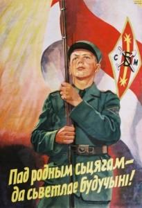 СБМ_плакат