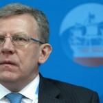 Российской экономикой пытаются рулить   персонажи  сомнительного свойства