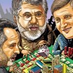 Украинская политическая  элита  -  её мечты  и  их крушение