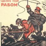 Пусть польские нацисты и дальше грызутся с бандеровскими шакалами