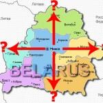 На каком фундаменте стоит Белоруссия? (ч.1)