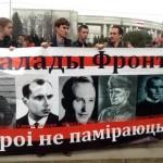 На каком фундаменте стоит Белоруссия? (ч.2)
