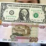 В России надо ликвидировать не только доллар