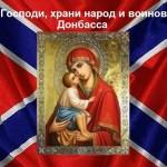 Война и крест отца Бориса