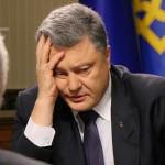 Петру Порошенко с западными друзьями стало очень неуютно