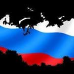 Россия стоит  на пороге больших потрясений