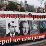 Праздник всех Каинов - 100 лет БНР
