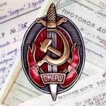 Смерть шпионам — как СМЕРШ переиграл немецкий Абвер