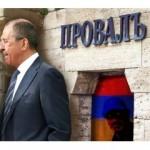 Армянский провал российской мягкой силы