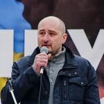 Бабченко на Украине - поле чудес в стране дураков