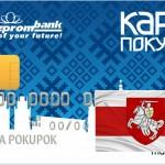 Почему Газпром финансирует антироссийскую деятельность